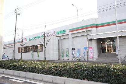 万惣 中須店の画像1