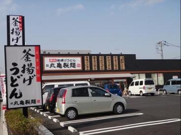 丸亀製麺の画像2
