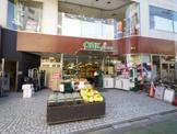 OAK plaza大泉学園店