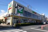 ヨークマート 練馬平和台店