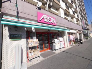 まいばすけっと 西横浜駅東店の画像1