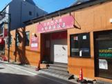 中野寿湯温泉 (新井)