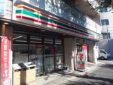 セブンイレブン 中野新井店
