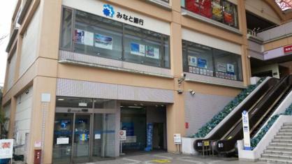 みなと銀行藤原台支店の画像1
