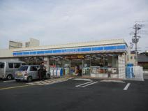 ローソン神戸有野中町三丁目店