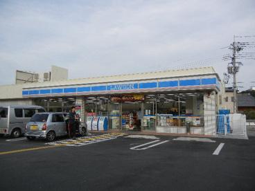 ローソン神戸有野中町三丁目店の画像1
