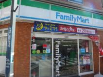 ファミリーマート 新井薬師店