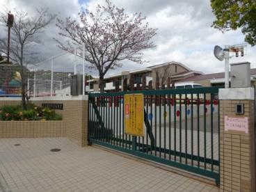 認定こども園六甲藤原台幼稚園の画像1