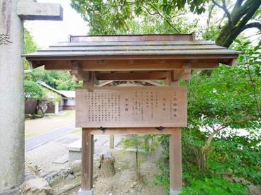 釣殿神社の画像3