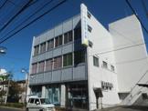 興産信用金庫中野支店