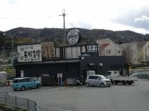 まいどおおきに食堂神戸有野食堂