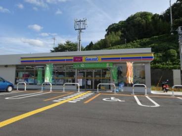 ミニストップ 神戸藤原台南町店の画像1