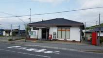 神戸有野平井郵便局