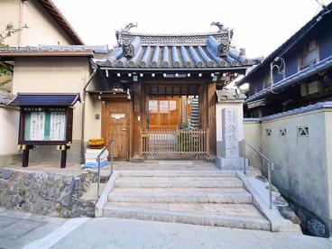 法林寺(山陵町)の画像1