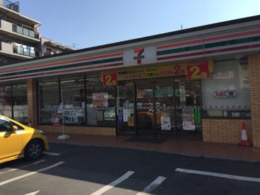 セブンイレブン 狛江西野川4丁目店の画像1