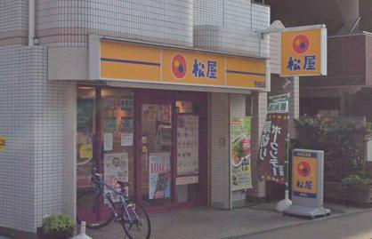 松屋 布田店の画像1