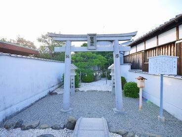 鏡玉神社(佐紀町)の画像1