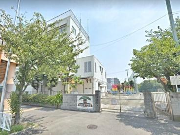 横浜市立汐入小学校の画像1
