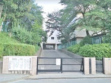 横浜市立獅子ケ谷小学校の画像1