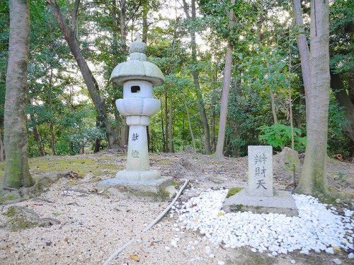 瓣財天 石碑(添御県坐神社)の画像