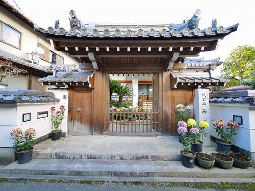 西光寺(歌姫町)の画像