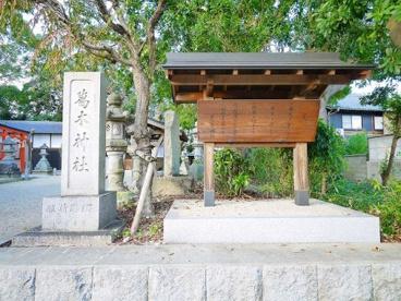 葛木神社(佐紀町)の画像2