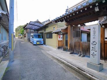 西蓮寺(佐紀町)の画像4