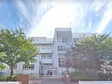 横浜市立新鶴見小学校の画像1