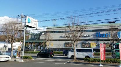 ikari(いかり) 有野店の画像1