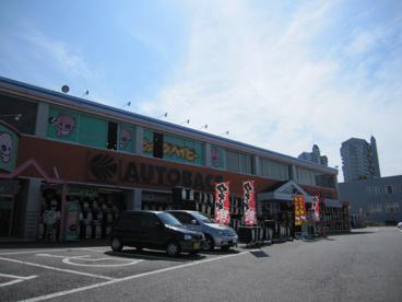 オートバックス 北六甲店の画像1