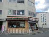 セブンイレブン 神戸田尾寺駅前店