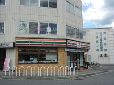 セブンイレブン 神戸田尾寺駅前店の画像1