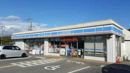 ローソン 有野町二郎店の画像1