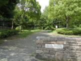栗ノ木谷公園