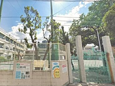 横浜市立豊岡小学校の画像1