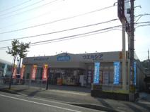 ウエルシア神戸北八多店