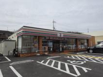 セブンイレブン 神戸八多町中店
