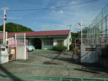 神戸市立八多幼稚園の画像1
