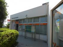 神戸有野台郵便局