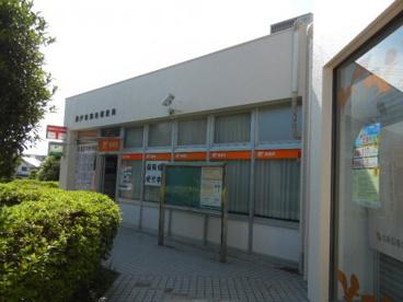 神戸有野台郵便局の画像1