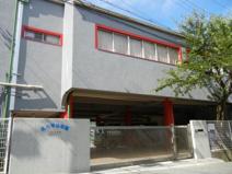 北六甲幼稚園