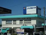 JA兵庫六甲下山口支店