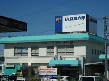 JA兵庫六甲下山口支店の画像1