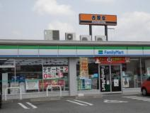ファミリーマート西宮山口町名来店
