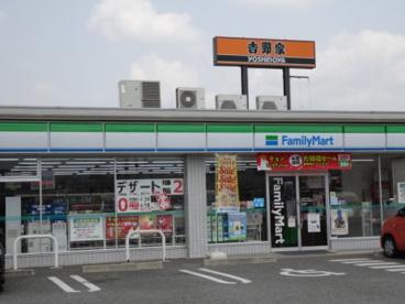 ファミリーマート西宮山口町名来店の画像1