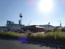 マクドナルド 西宮北インター店