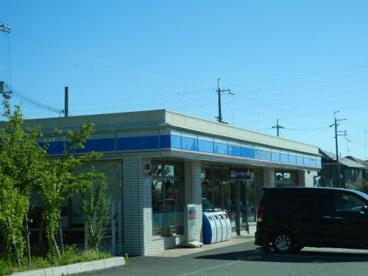 ローソン 西宮山口町上山口店の画像1