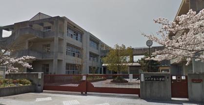 西宮市立北六甲台小学校の画像1