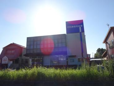 中兵庫信用金庫西宮北支店の画像1
