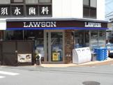 ローソン 有馬温泉駅前店